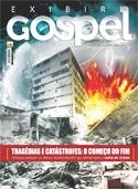 Exibir Gospel Nº 4