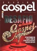 Exibir Gospel Nº 5