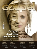 Exibir Gospel Nº 18