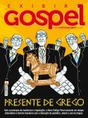 Exibir Gospel Nº 29